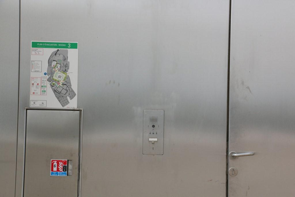Metal Doors in Louis Vuitton Foundation Paris